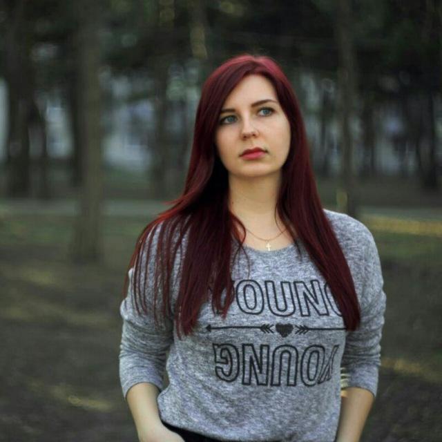 Александра Бублик